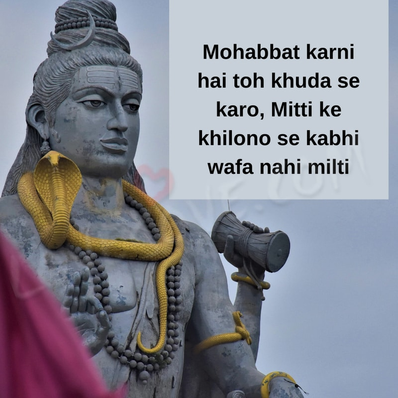 khuda ki shayari, khuda aur mohabbat shayari images, khuda shayari 2 line, khuda par shayari, shayari on khuda se dua, khuda aur mohabbat shayari lyrics, khuda aur mohabbat shayari status, khuda shayari in hindi font, khuda shayari in hindi, shayari on khuda ki ibadat, aye khuda shayari, khuda shayari 2 lines, khuda shayari by ghalib, khuda shayari on facebook, shayari on khuda, khuda ki shayari in hindi, khuda ka noor shayari