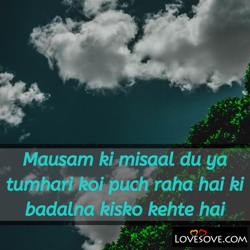 mausam shayari in hindi, mausam shayari 2 line