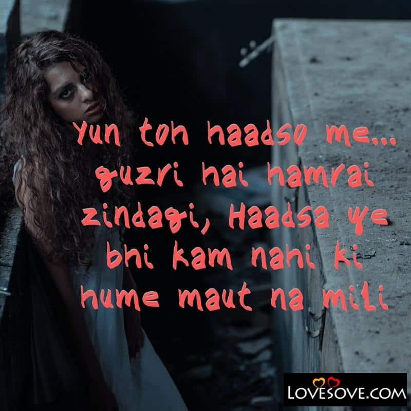 maut shayari image download, maut shayari image