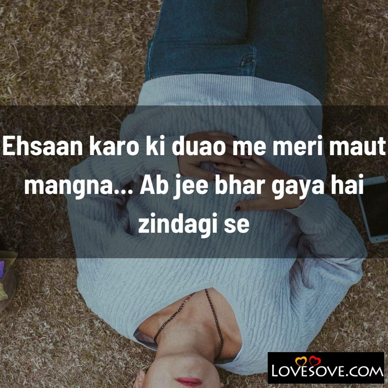 maut shayari, maut shayari 2 lines, maut shayari photo, maut shayari in hindi