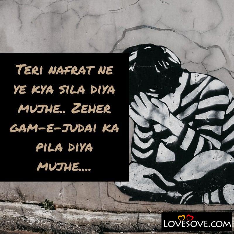 Very Sad Hindi Shayari Wallpaper, Dard Shayari Images