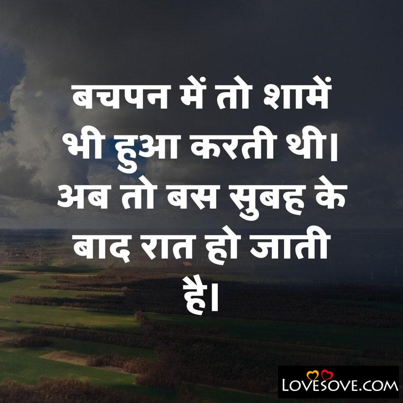 Very Sad Hindi Shayari Wallpaper Dard Shayari Images