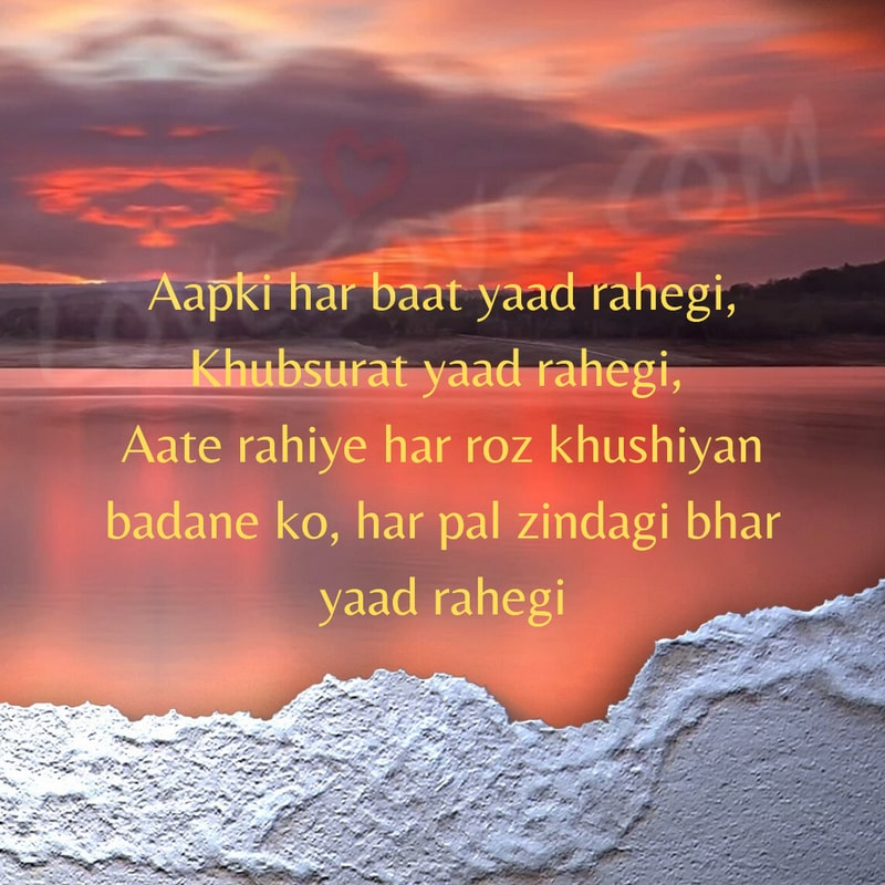 welcome love shayari, welcome ke liye shayari, welcome shero shayari, welcome shero shayari in hindi, welcome party shayari in hindi, welcome party shayari, welcome sher o shayari, shayari on welcome speech in hindi