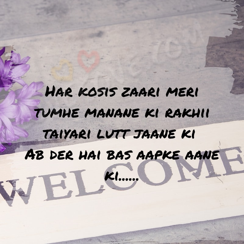 shayari to welcome someone, welcome shayari in hindi for guest, welcome shayari for farewell, welcome back shayari, welcome shayari guest hindi, welcome back shayari in hindi, welcome shayari for chief guest in hindi