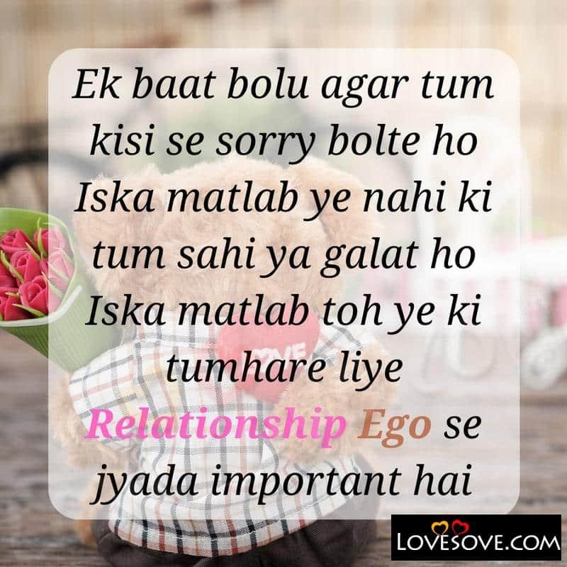 sorry shayari in hindi for boyfriend, sorry shayari for wife, sorry love shayari in hindi for girlfriend, sorry shayari for sister, sorry shayari 2 lines, sorry ki shayari, sorry shayari for husband, sorry shayari in hindi for girlfriend, sorry shayari for boyfriend