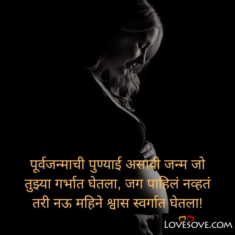 status for mother in mararthi, whatsapp status for mother in marathi, marathi status for mother in marathi, status for mother father in marathi, status for mother in marathi, status for mother's day in marathi, shayari for mother in mararthi, shayari on mother in marathi, birthday shayari for mother in marathi, shayari for mother in marathi, status for maa in mararthi