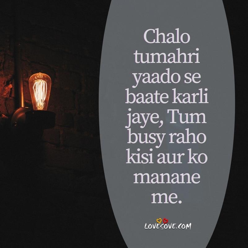 yaad rakhna shayari in hindi, yaad shayari in hindi for boyfriend, yaad shayari collection, yaad shayari for gf, yaad shayari image, yaad shayari two line