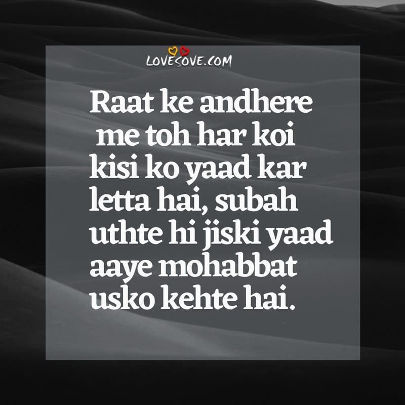 yaad sher o shayari, yaad shayari in hindi images, yaad rakhna shayari, yaad related shayari, yaad mein shayari, yaad shayari download, yaad shayari hindi 2 line, yaad shayari for wife, best yaad shayari, love yaad shayari