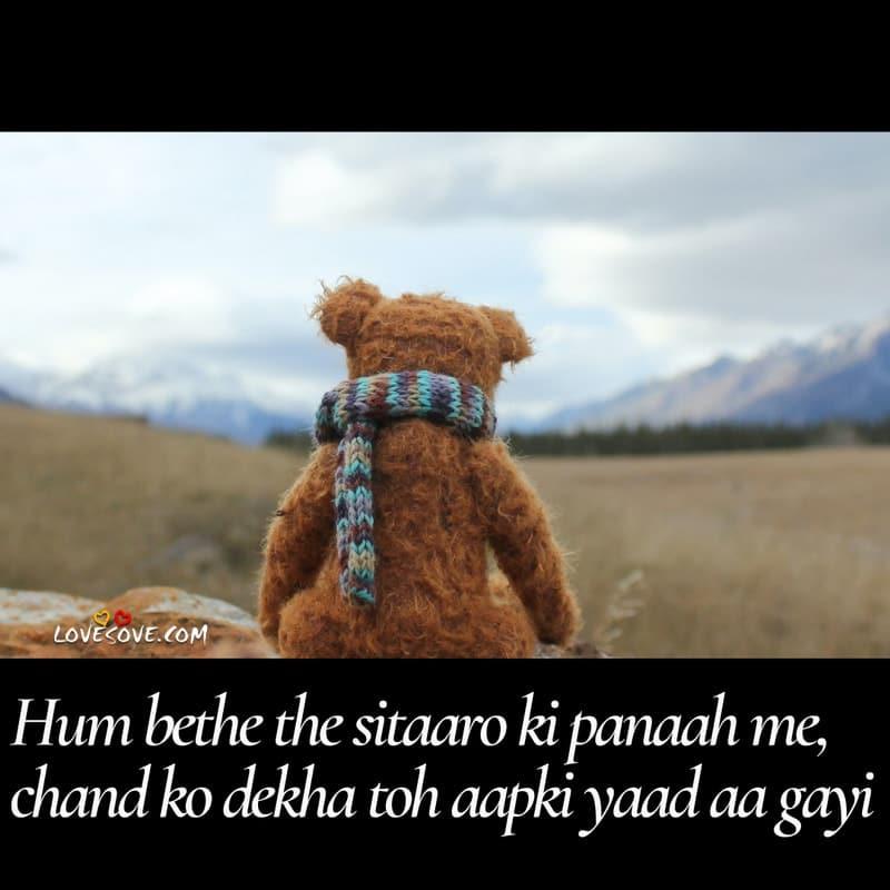 yaad shayari hindi 2 line, yaad shayari for wife, best yaad shayari, love yaad shayari, yaad shayari in hindi for girlfriend, yaad shayari romantic, yaad shayari for bf, yaad shayari for love, yaad ki shayari in hindi, yaad shayari in hindi 2 line, shayari on yaad in hindi, yaad ki shayari hindi me
