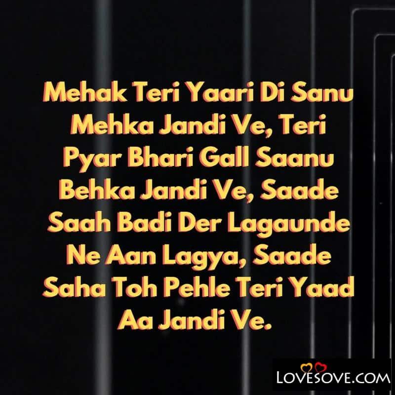 Sad Punjabi Shayari, Punjabi Sad Shayari, Punjabi Sad Shayari In Hindi, Punjabi Sad Shayari Download