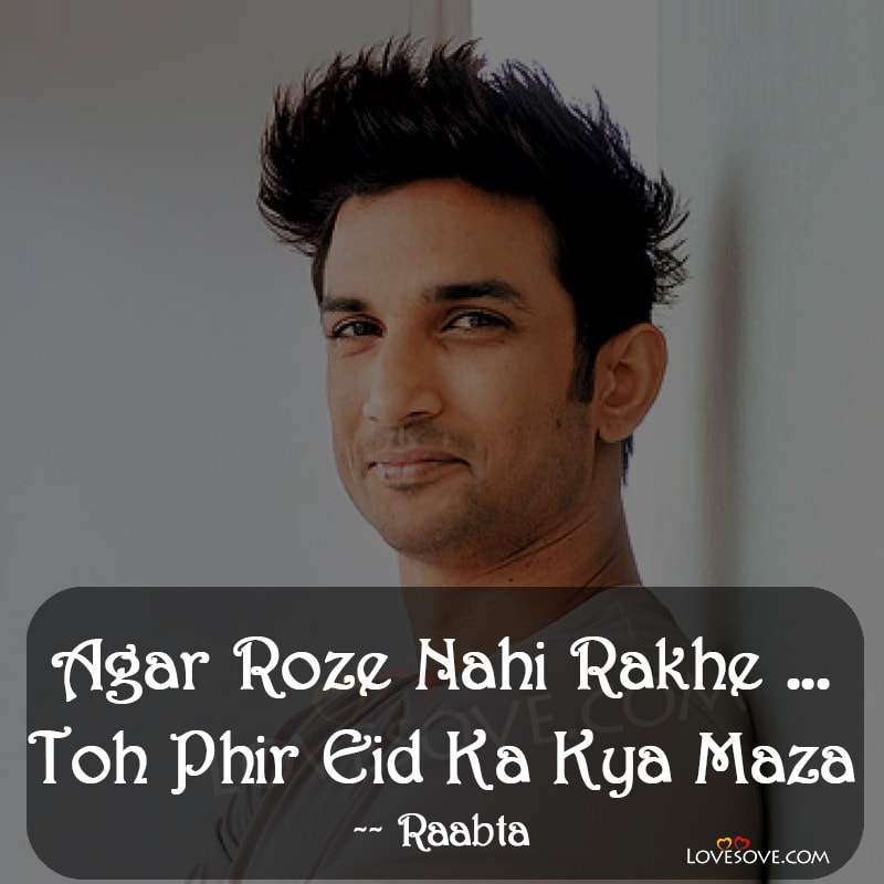 Best-special-blockbuster-dialogue-by-sushant-singh-rajput, Top-new-famous-dialogue-by-sushant-singh-rajput, Latest-dialogue-of-top-rated-movie-by-sushant-singh-rajput, Best-latest-dialogue-movie-of-sushant-singh-rajput, Top-famous-dialogue-by-sushant-singh-rajput