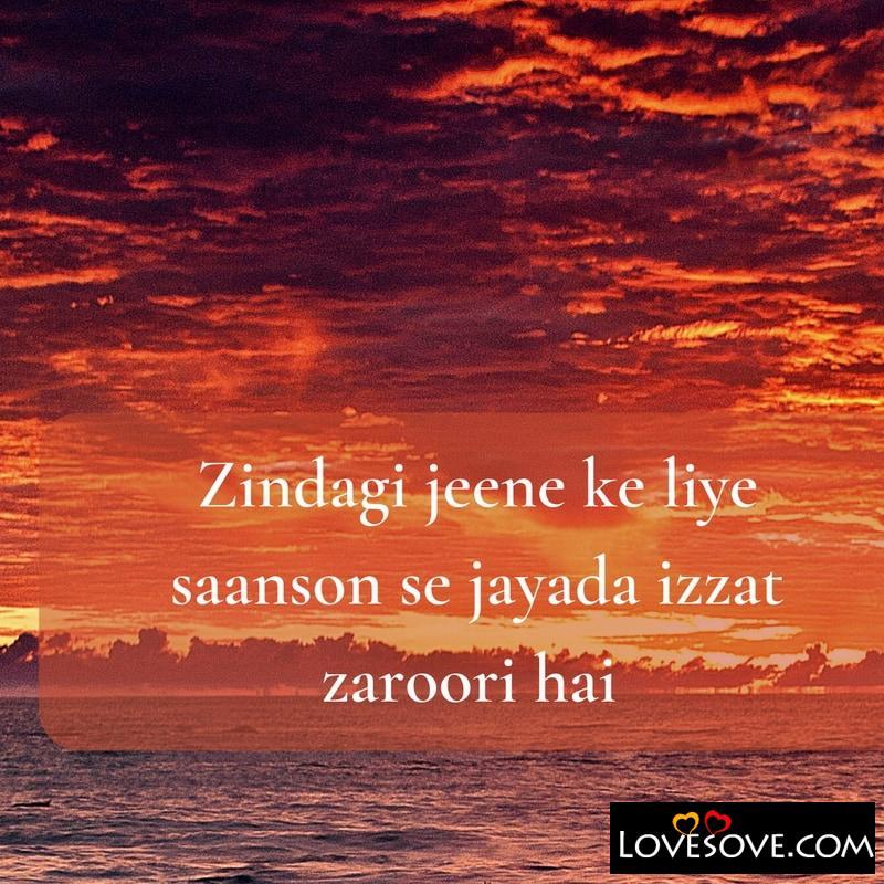 Deep Urdu Shayari In Hindi, Deep Love Shayari For Him In Hindi, Very Deep Shayari, 2 Line Deep Shayari, Deep Shayari On Life In Hindi, Deep Sad Shayari, Deep Shayari In Hindi, Deep Sad Shayari In Hindi