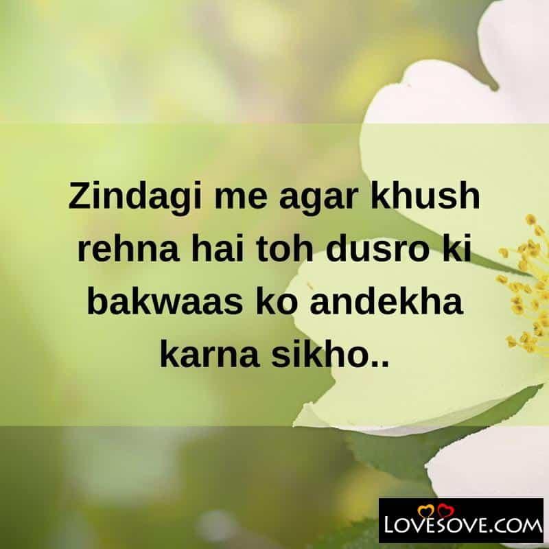 Best Deep Shayari, Deep Mohabbat Shayari, Deep Shayari 2 Line, Deep Urdu Shayari In Hindi, Deep Love Shayari For Him In Hindi, Very Deep Shayari, 2 Line Deep Shayari, Deep Shayari On Life In Hindi, Deep Sad Shayari, Deep Shayari In Hindi, Deep Sad Shayari In Hindi, Deep Heart Touching Shayari, Deep Friendship Shayari