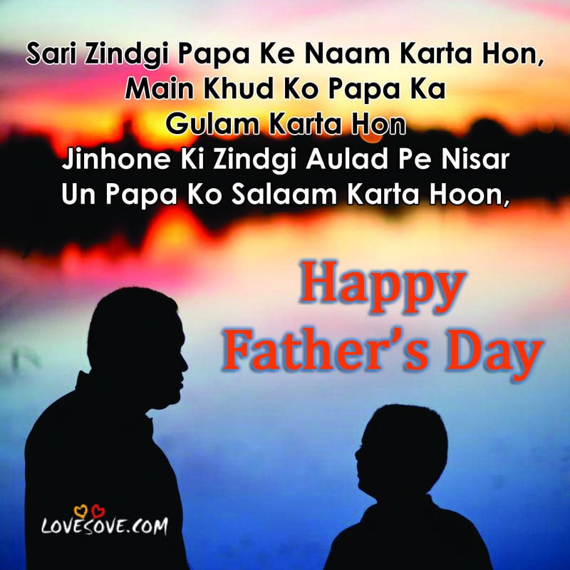 Father's Day Par Shayari, Father's Day Shayari Hindi Mai, Father's Day Special Shayari, Father's Day Par Shayari Hindi Mai, Father Day Shayari Status, Father Day Shayari 2 Lines