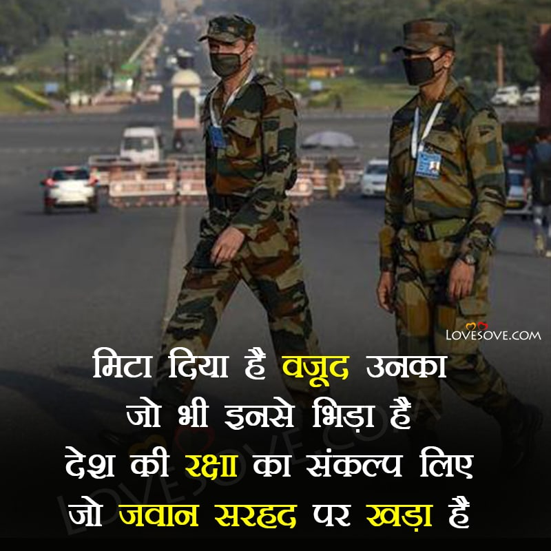 shaheed shayari, shayari on shaheed, shaheed shayari in hindi, shayari on shaheed soldiers, indian shaheed jawan shayari hindi, shaheed jawan shayari, shaheed jawan shayari in hindi, shayari for shaheed, shaheed e watan shayari, shaheed k liye shayari, shaheed par shayari, shayari on shaheed in hindi, shayari about shaheed, shaheed ke liye shayari, shayari for shaheed jawan, shayari on shaheed diwas, shaheed shayari in english, shaheed shayari hindi, shaheed ki shayari, army shaheed shayari, shaheed e karbala shayari in hindi, shayari on shaheed soldiers in hindi,