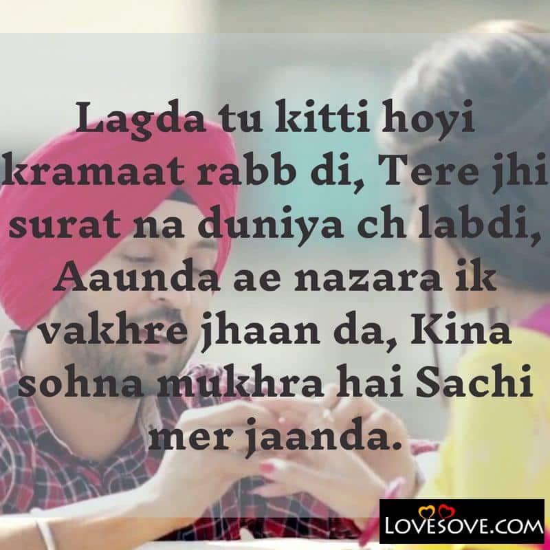 Punjabi Shayari Love Dil, Punjabi Love Shayari Facebook, Punjabi Love Shayari For Friends, Punjabi Love Shayari Hindi, Punjabi Love Couple Shayari, Punjabi Love Shayari 2 Lines