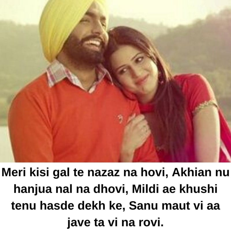 Punjabi Love Shayari In Hindi Language, Punjabi Love Shayari Image, Punjabi Love Shayari In Hindi For Boyfriend, Punjabi Love Shayari Photo Download, Punjabi Love Shayari Images Download