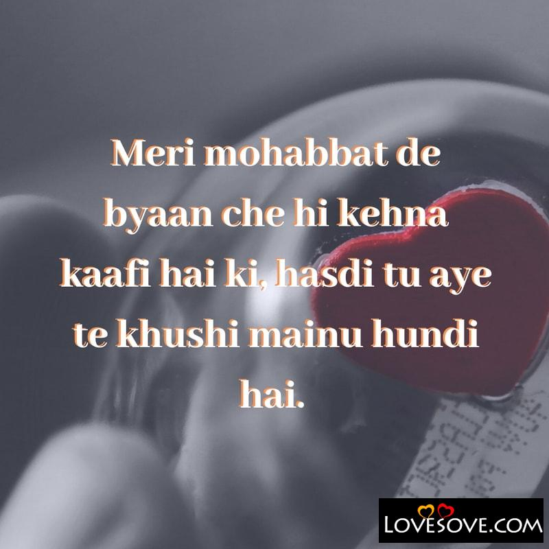 Sad Punjabi Shayari In Hindi, Sad Punjabi Shayari Dp, Sad Punjabi Shayari Status, 2 Line Punjabi Sad Shayari Fb