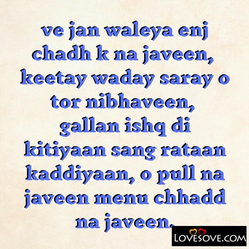 Sad Punjabi Shayari Status, 2 Line Punjabi Sad Shayari Fb, Sad Punjabi Shayari Download, Sad Punjabi Shayari Heart Touching, Sad Punjabi Shayari Hd Pic