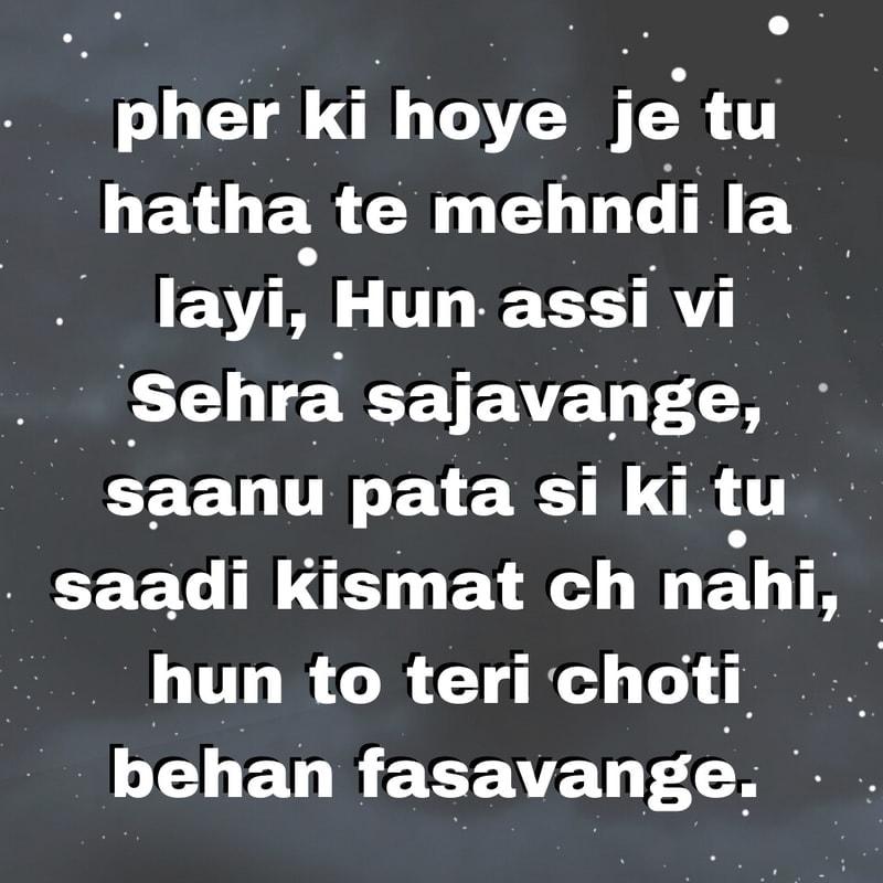 Sad Punjabi Shayari Download, Sad Punjabi Shayari Heart Touching, Sad Punjabi Shayari Hd Pic, Sad Punjabi Shayari Photos, Sad Punjabi Shayari Pics, Punjabi Sad Shayari And Status