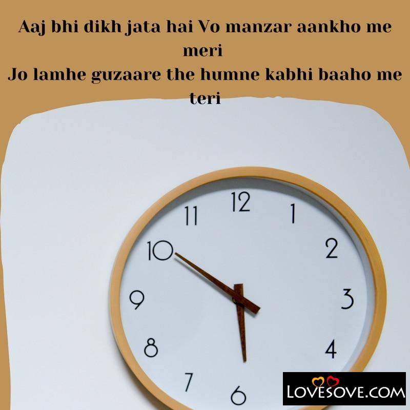 Lamha Shayari, Shayari On Lamha, Lamha Shayari In Hindi, Lamha Romantic Shayari, Ek Lamha Shayari, Lamha Shayari Image, Lamha Lamha Shayari