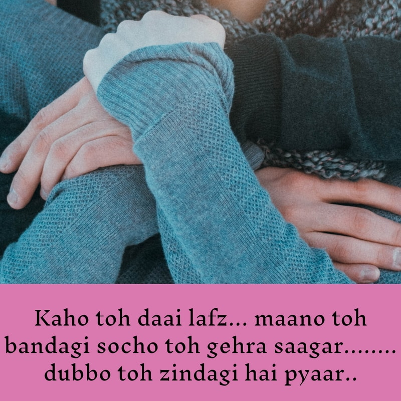 Best Hindi Mohabbat Shayari, mohabbat bhari shayari hindi mai, mohabbat quotes, Two line Mohobbat Shayari in Hindi Font, shayari on ishq, Izhar-e-Mohabbat Shayari, pyaar mohabbat shayari, mohabbat shayari in hindi, mohabbat shayari sms, mohabbat status in hindi, mohabbat quotes in hindi, mohabbat quotes