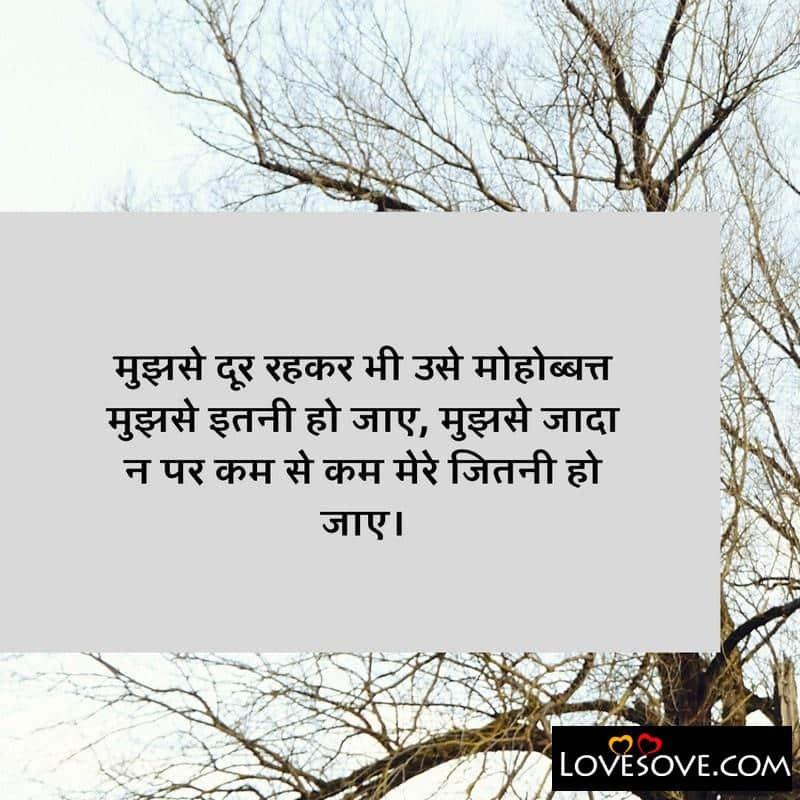 Tik Tok Shayari Background, Tiktok Nice Shayari, Tiktok Best Shayari Download, Tik Tok Shayari 2020, Tiktok Shayari New, Tik Tok Shayari For Friends, Tiktok Shayari Status, Tik Tok Shayari Friendship, Tiktok Shayari Hindi, Tiktok Shayari Love, Tiktok Shayari Download