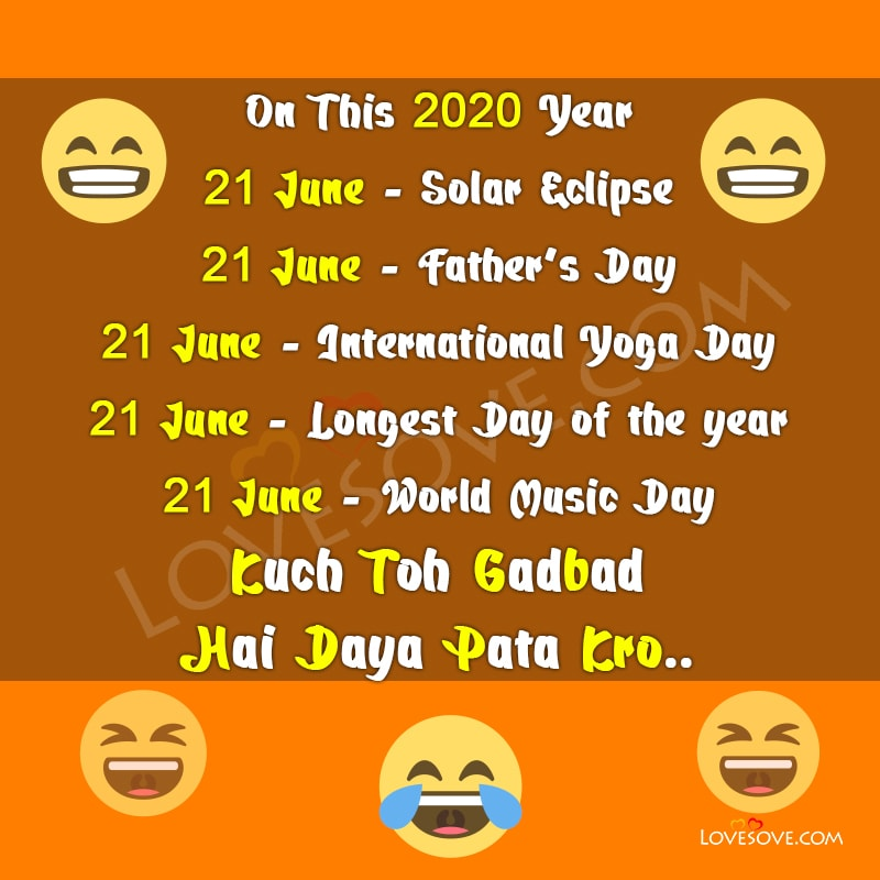 joke of the day 21 june, joke on 21 june, 21 june joke, a joke of the day, joke of the day, joke of the day kids, kid joke of the day, joke of the day for kids, kids joke of the day, joke of the day kid, dad joke of the day, dad's joke of the day, dirty joke of the day,