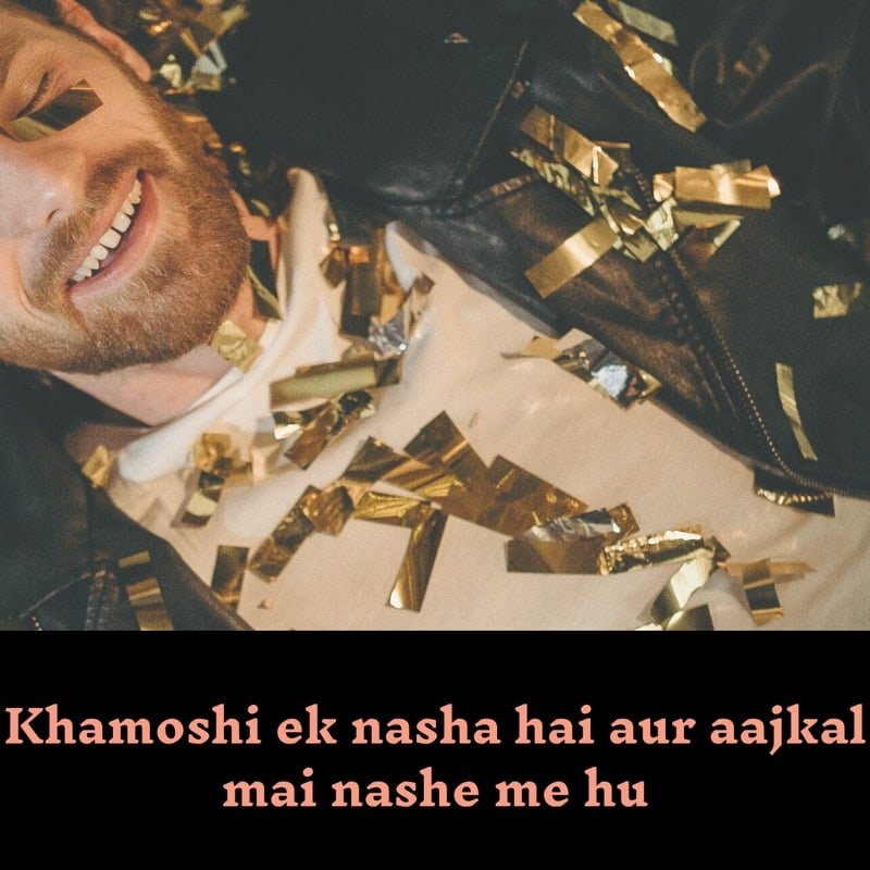 Shayari For Khamoshi, Shayari About Khamoshi, Khamoshi 2 Line Shayari, Teri Khamoshi Shayari In Hindi, Khamoshi Wali Shayari, Shayari On Khamoshi, Khamoshi Shayari 2 Line, Khamoshi Shayari Image, Khushi Par Shayari, Khamoshi Funny Shayari, Khamoshi Shayari Hindi, Meri Khamoshi Shayari Hindi