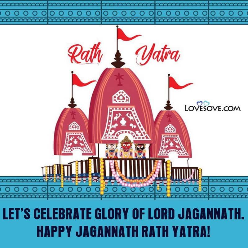 Jagannath Rath Yatra Whatsapp Status, Jagannath Rath Yatra Status, Puri Rath Yatra Whatsapp Status, Happy Rath Yatra Whatsapp Status, Rath Yatra Status For Whatsapp