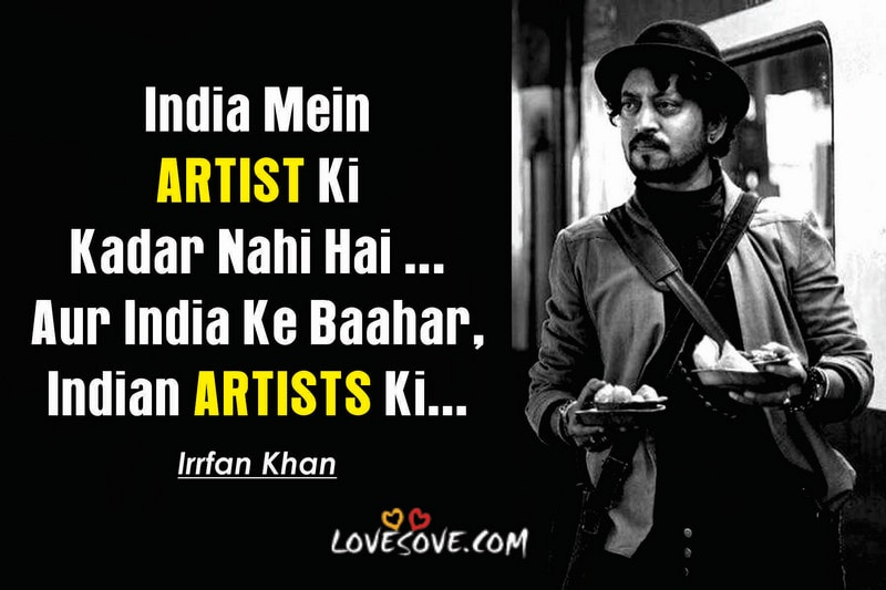 irfan khan status, irrfan khan status, irfan khan status photo, irfan khan status hindi, irrfan khan status quotes, irfan khan marital status