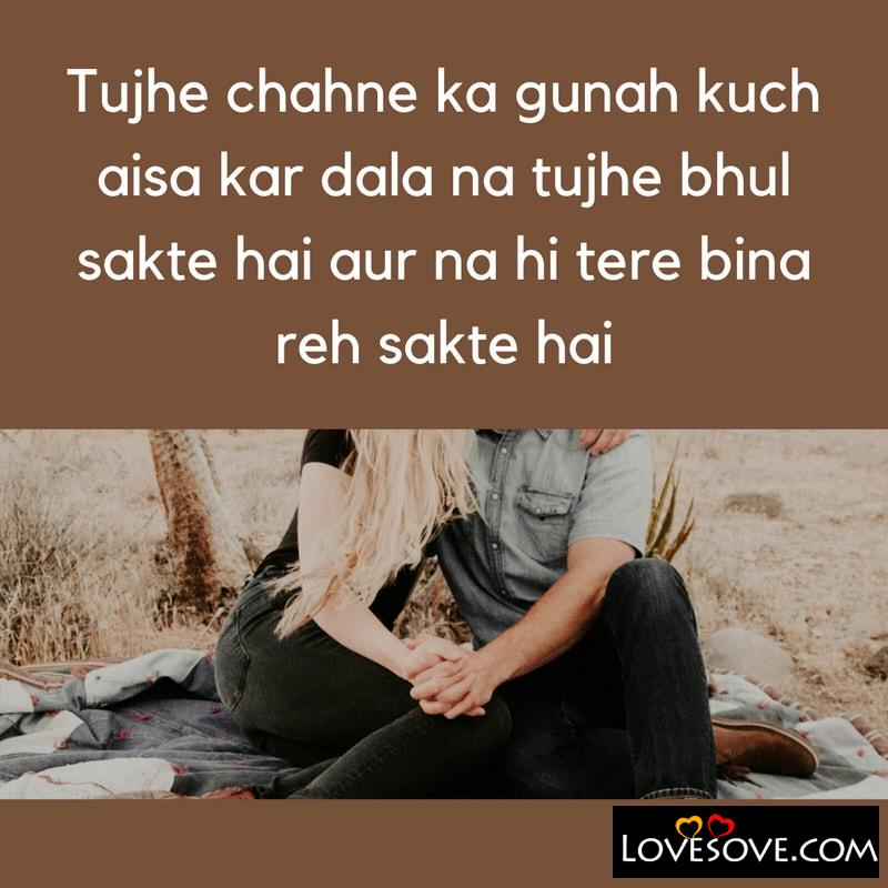 मोहब्बत शायरी हिंदी, Mohabbat Shayari For Husband, Mohabbat Shayari Mohabbat Shayari For Wife, Mohabbat Motivational Shayari Image Download, Mohabbat Shayari Status, Mohabbat Shayari For Gf, Mohabbat Ki Qadar Shayari, Mohabbat Shayari Sms, Mohabbat Shayari Hd Pic, Mohabbat Romantic Shayari, Mohabbat Shayari Photo Download, New Mohabbat Shayari For Him, Mohabbat Shayari Lines With Picture, Mohabbat Shayari Fb Wallpaper