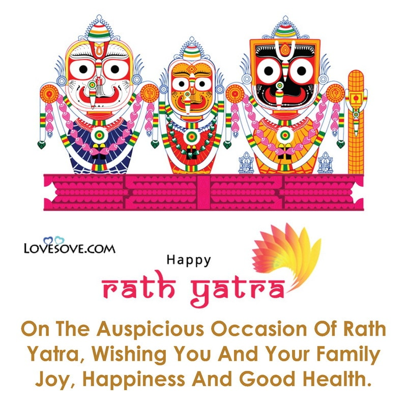 Rath Yatra Date 2020 Quotes, Rath Yatra Images With Quotes, Rath Yatra Status, Rath Yatra Whatsapp Status, Happy Rath Yatra Status, Rath Yatra Fb Status, Rath Yatra Special Status, Rath Yatra Status Odia