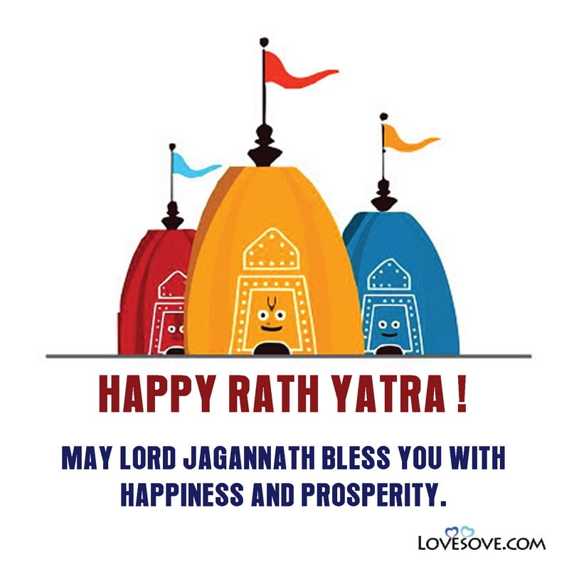 Rath Yatra Wishes Quotes, Rath Yatra Odia Quotes, Puri Rath Yatra Quotes, Rath Yatra Hindi Quotes, Jagannath Rath Yatra Quotes In Hindi, Rath Yatra Date 2020 Quotes