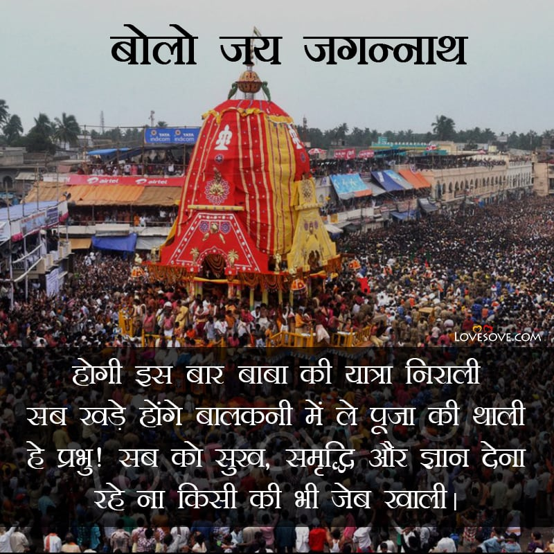 No Rathyatra This Year, Puri's Rath Yatra with no public attendance, Rath Yatra without public participation, Odisha govt to impose curfew in Puri