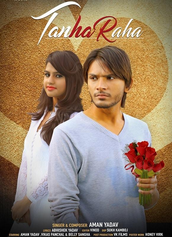 Tanha Raha Lyrics- Song By Aman Yadav, Singer & Composer- Aman Yadav, Lyrics- Abhishek Yadav, Teri palkon mein tanha raha hoon main
