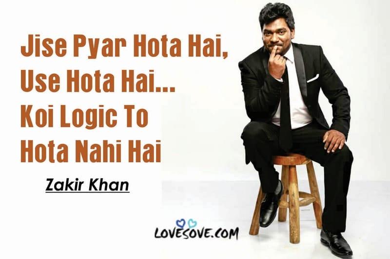 zakir khan status, zakir khan motivational status, zakir khan motivational quotes