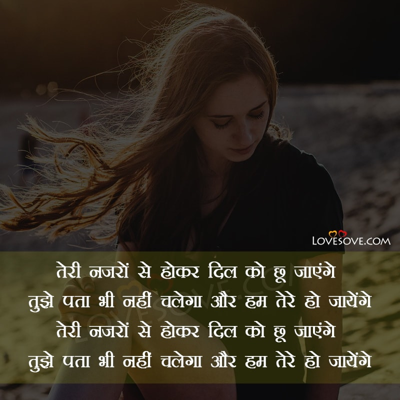 crush shayari, love crush shayari, crush shayari in hindi, crush shayari hindi, dear crush shayari, school life crush shayari, for crush shayari, girl crush shayari, crush shayari in english, crush shayari status,
