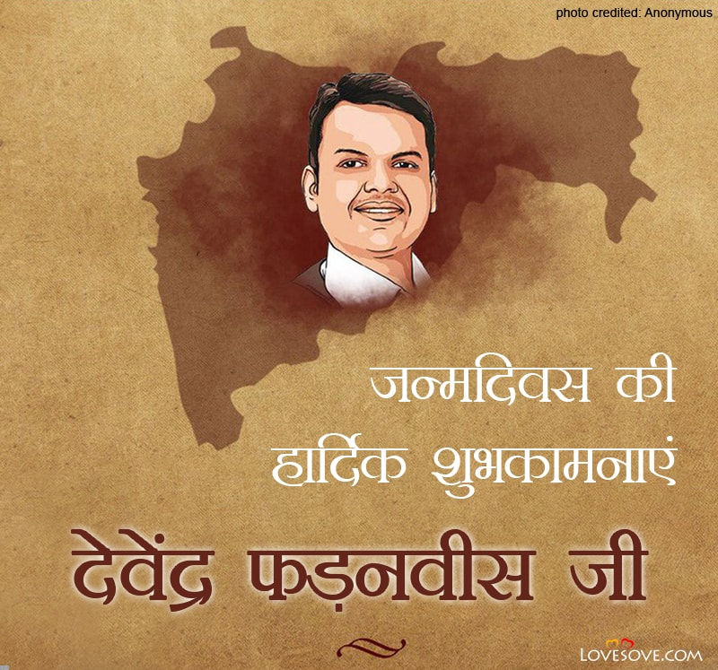 Devendra Fadnavis, Devendra Fadnavis About, Devendra Fadnavis Speech In Marathi, Devendra Fadnavis Latest News In Marathi, Devendra Fadnavis Birthday, Devendra Fadnavis Facebook, Devendra Fadnavis Images,