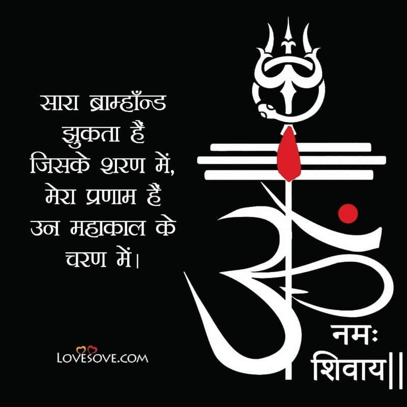Hindi fb status attitude in Best Facebook