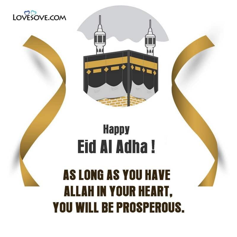 Eid Al Adha Wishes For Wife, Eid Ul Adha Wishes To Lover, Eid Al Adha Wishes For Sms, Eid Ul Fitr Wishes Images Download, Eid Ul Adha Wishes English, Eid Ul Adha Wishes Card, Eid Ul Adha Wishes To Friends, Eid Ul Adha Wishes For Husband, Eid Ul Adha Best Wishes In English, Eid Ul Adha Best Wishes Sms, Eid Al Adha Wishes Images, Eid Ul Adha Quotes Wishes English,