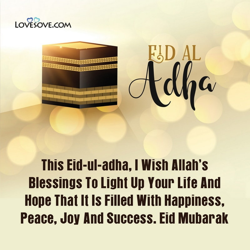 Happy Eid Al Adha 2020, Happy Eid Ul Adha, Happy Eid Al Adha 2020 Wishes, Happy Eid Ul Adha Mubarak Wishes, Wish You All Happy Eid Ul Adha, Happy Eid Ul Adha 2020, Happy Eid Ul Adha Quotes