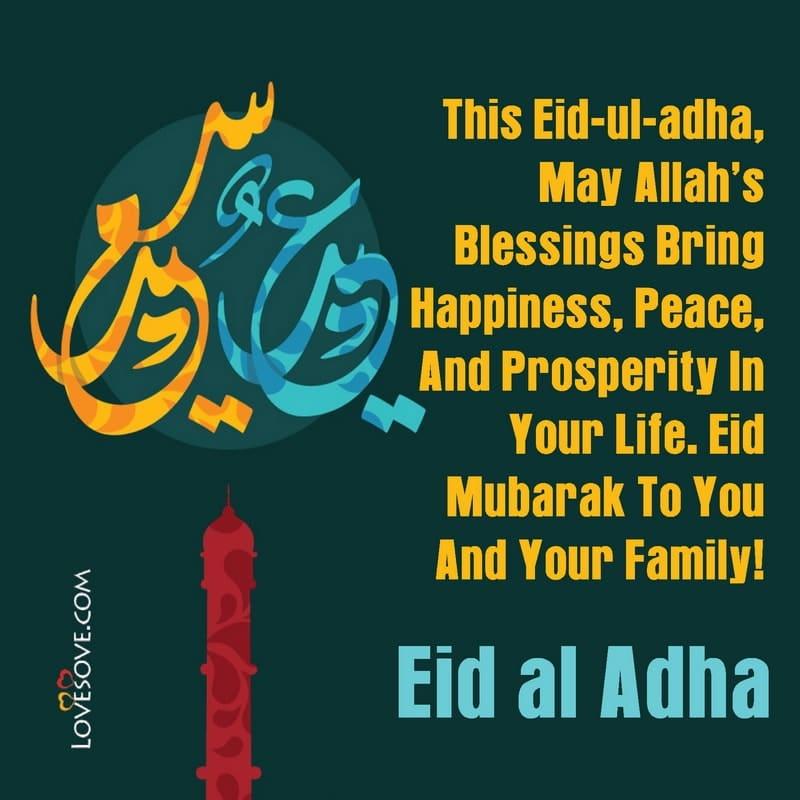 Happy Eid Ul Adha Images, Happy Eid Al-adha Greeting Cards, Happy Eid Ul Adha Cards, Happy Eid Al Adha Cards, Happy Eid Al Adha 2020 Cards, Happy Eid Ul Adha Wishes, Happy Eid Ul Adha Wishes In English, Happy Eid Al Adha 2020 Images