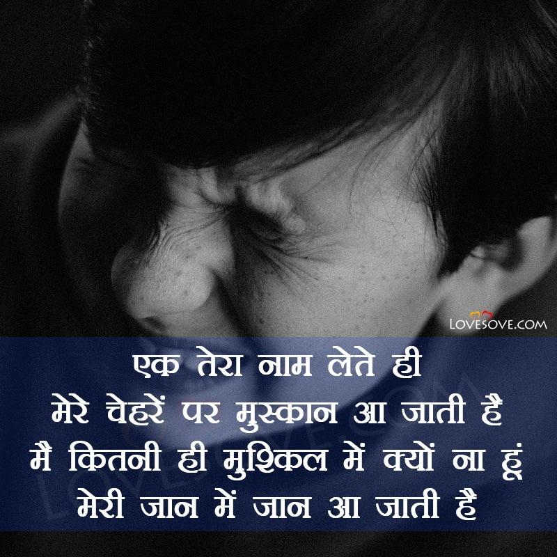Dosti Breakup Status, Dosti Breakup Quotes, Dosti Break Up Quotes In Hindi, Dosti Breakup Status Hindi