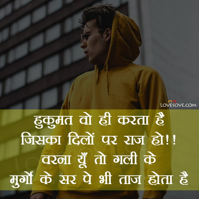 Khatarnak Attitude Status In Hindi For Boy, Khatarnaak Attitude Status In Hindi, Khatarnak Attitude Status In Hindi For Girl, Khatarnak Attitude Whatsapp Status,
