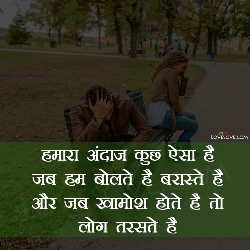 Dosti Break Up Quotes In Hindi, Dosti Breakup Status Hindi, Dosti Break Up Status, Dosti Breakup Status Shayari, Dosti Breakup Status Download