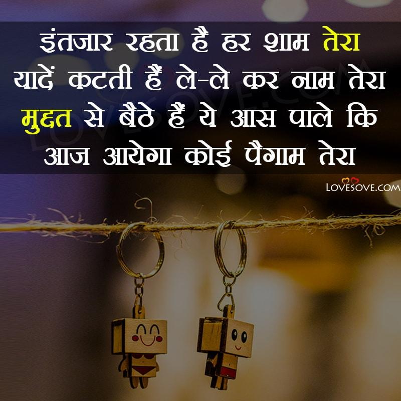 Sad Shayari For Dosti, Sad Shayari On Dosti, Sad Dosti Shayari, Dosti Sad Shayari In Hindi 2 Line, Yaari Dosti Sad Shayari, Sad Shayari On Dosti In Hindi,
