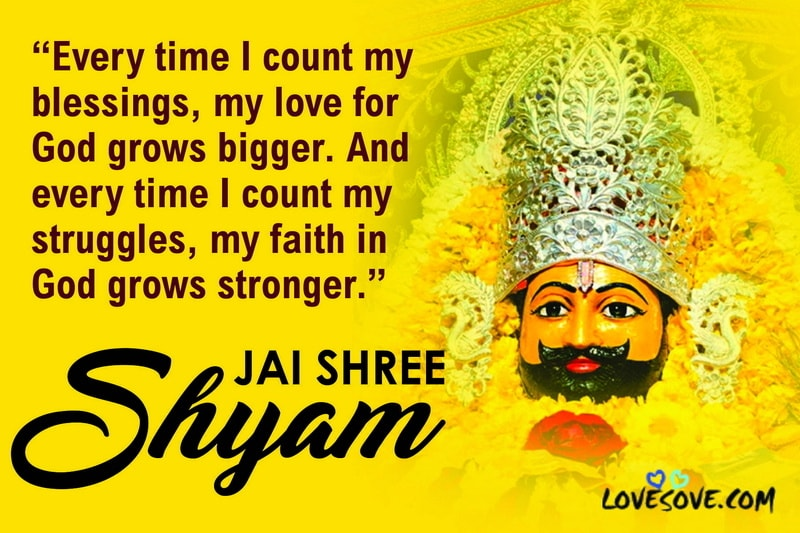 Khatu Shyam Ji Quotes In Hindi, Khatu Shyam Baba Quotes, Khatu Shyam Images With Quotes