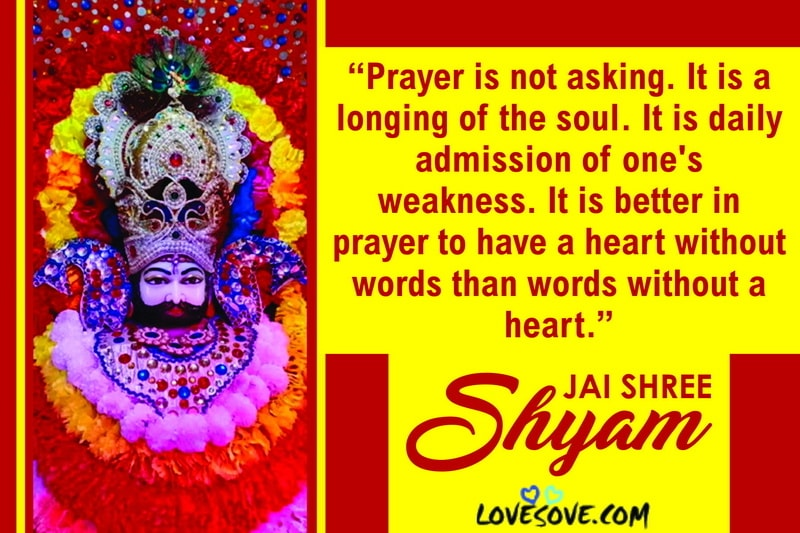 Quotes On Khatu Shyam Ji, Khatu Shyam Quotes Hindi, Quotes For Khatu Shyam Ji, खाटू श्याम कोट्स, Quotes On Khatu Shyam