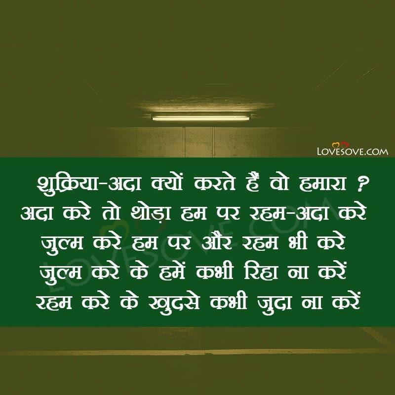 Pati Patni Jokes Picture, Pati Patni Mast Jokes, Pati Patni Ki Romantic Jokes, Pati Patni Jokes Status, Pati Patni Ke Jokes Comedy, Pati Patni Ke Jhagde Jokes